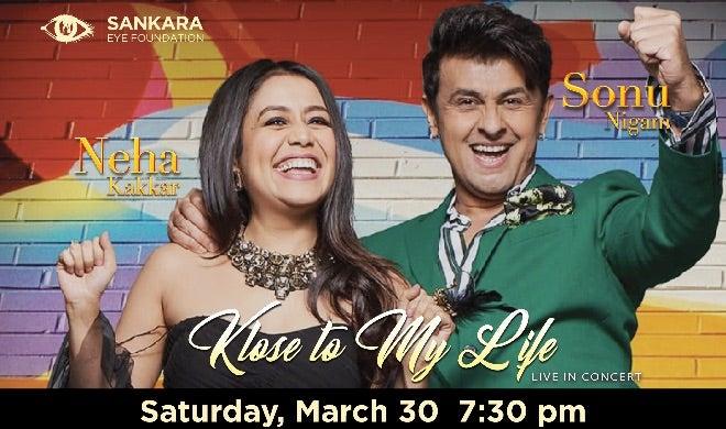 Sonu Nigam & Neha Kakkar Concert_660x390 px_.jpg
